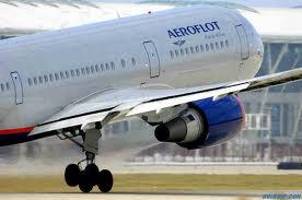 Котировка акций аэрофлота