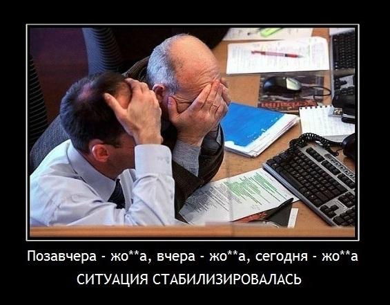Министр финансов России Силуанов не ожидает значительных колебаний курса рубля - Цензор.НЕТ 3930