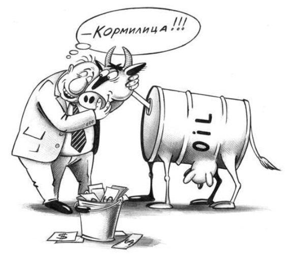 Нефть демотиватор