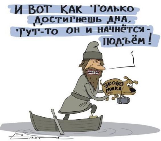 карикатуры елкин