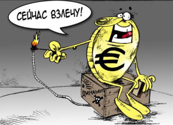 евро взлетел