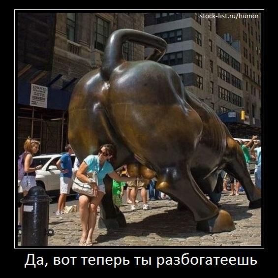 бык в нью-йорке