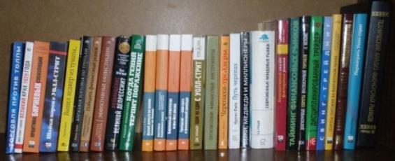 библиотека трейдера, книги по фондовому рынку