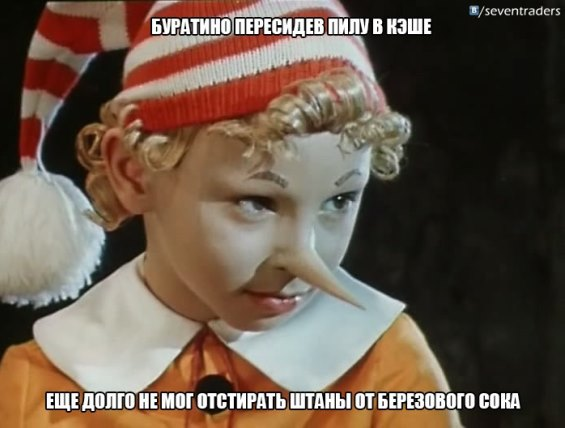 http://stock-list.ru/wp-content/uploads/2016/08/demotivator_692.jpg