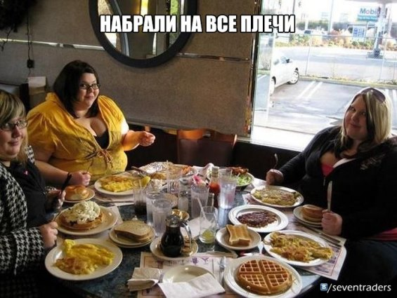http://stock-list.ru/wp-content/uploads/2016/11/demotivator_846.jpg